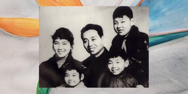 A photo of Xin Fengxia with her husband and three children.