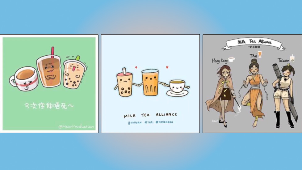 Memes showing Hong Kong, Thailand, and Taiwan as different kinds of milk tea.