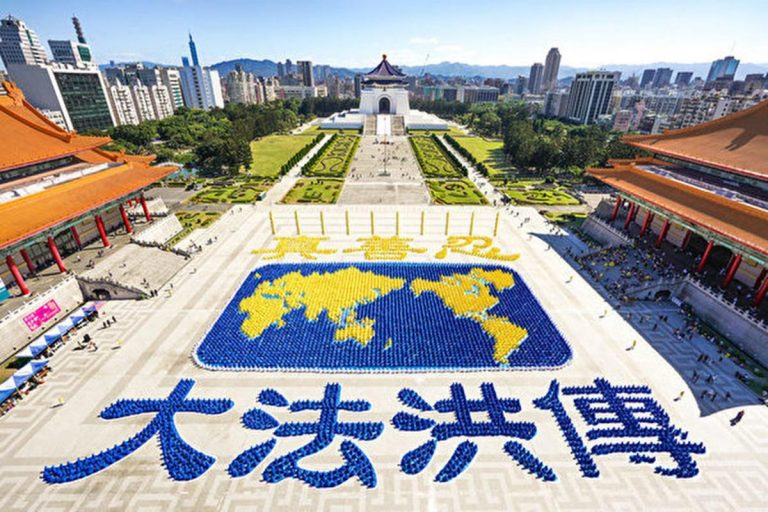 Over 6,500 Falun Gong practitioners participated in the image and character formation.