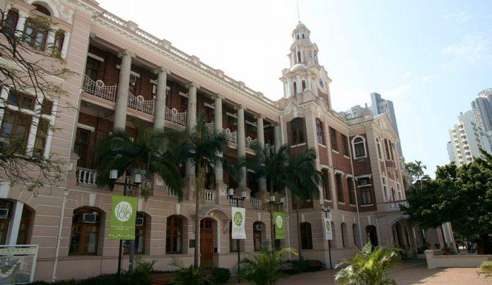 University of Hong Kong main building.