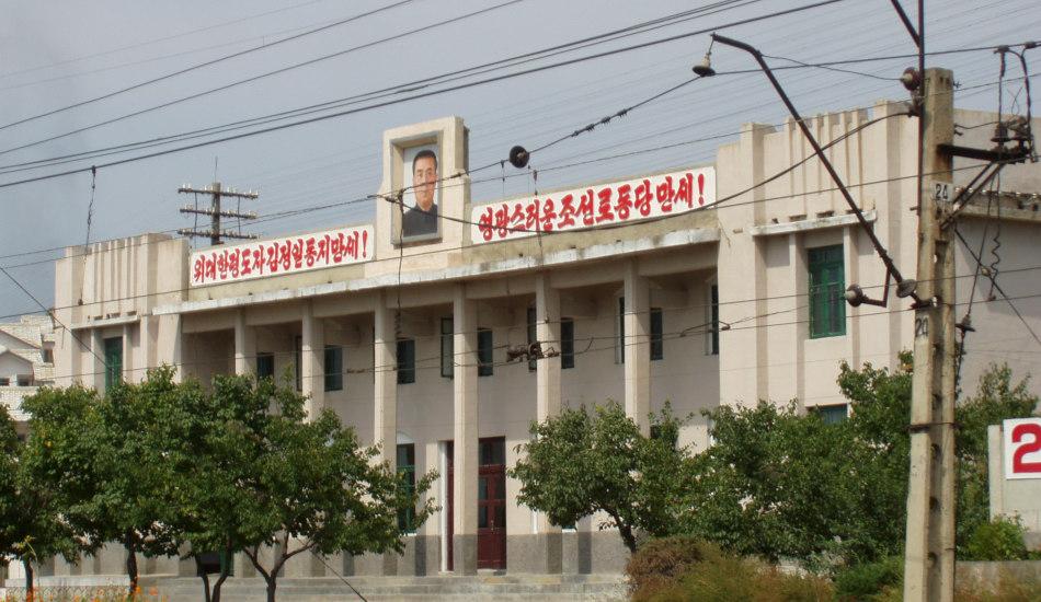 A North Korean building.