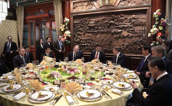 Xi jinping Pu Jin banquet