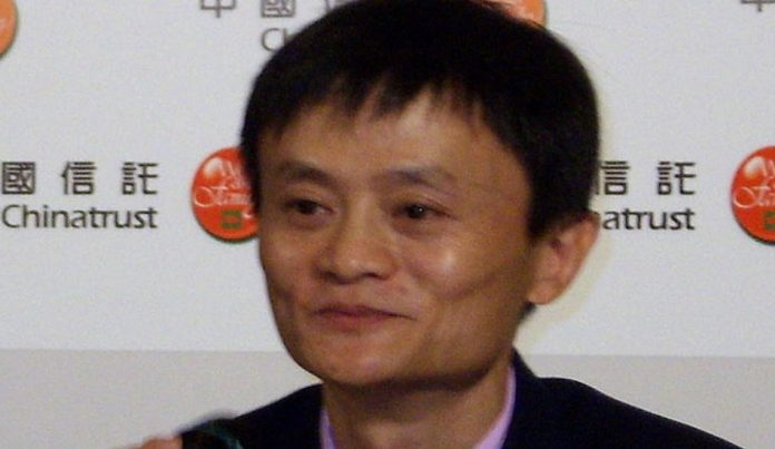 In October, leading Chinese entrepreneur Jack Ma offered criticism of the Chinese Communist Party (CCP).