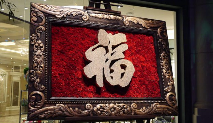 The Chinese symbol for luck is shown as part of a framed artwork.