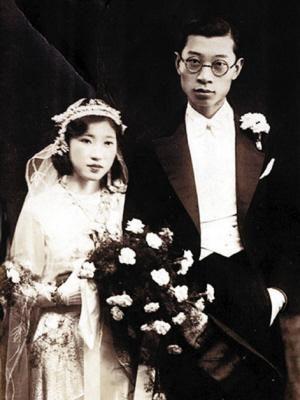 Fu Lei and Zhu Meifu, Fou Ts'ong's parents.