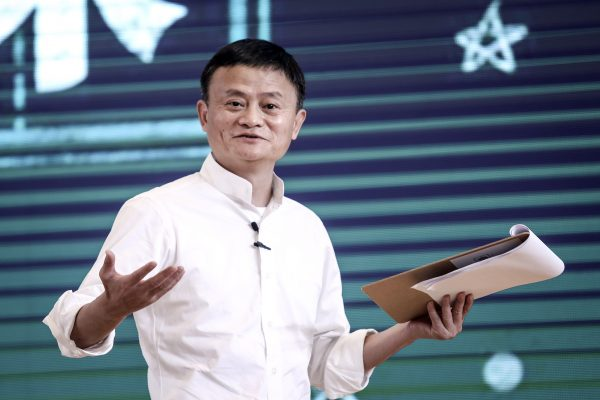 2019 Jack Ma Awards Rural Teachers & Headmasters In China