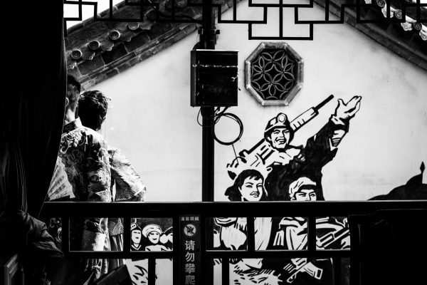 Propaganda is prominently displayed in many places, including on the walls of narrow alleyways in Shandong, China.