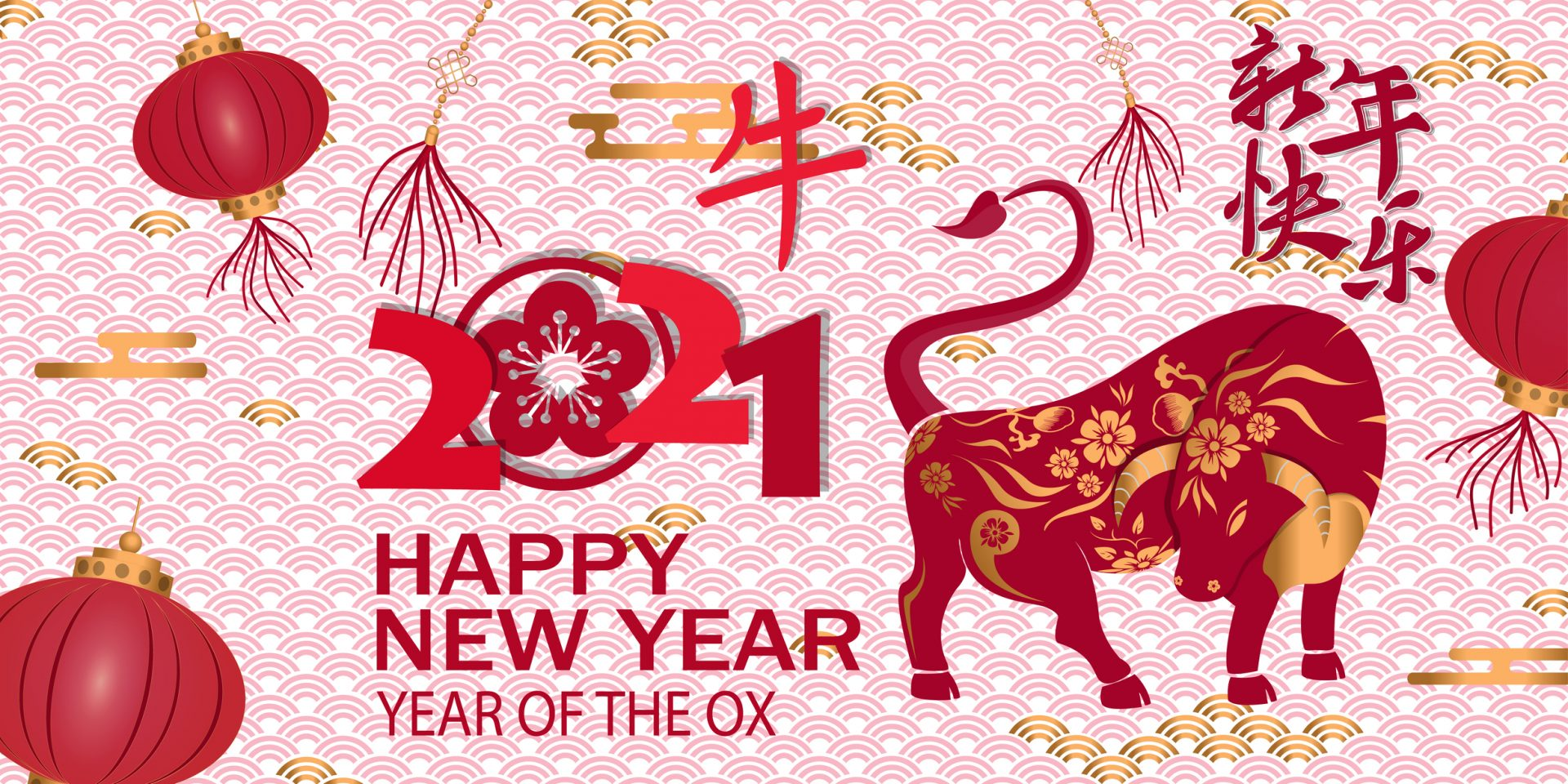 Happy Chinese New Year - Year of the Ox