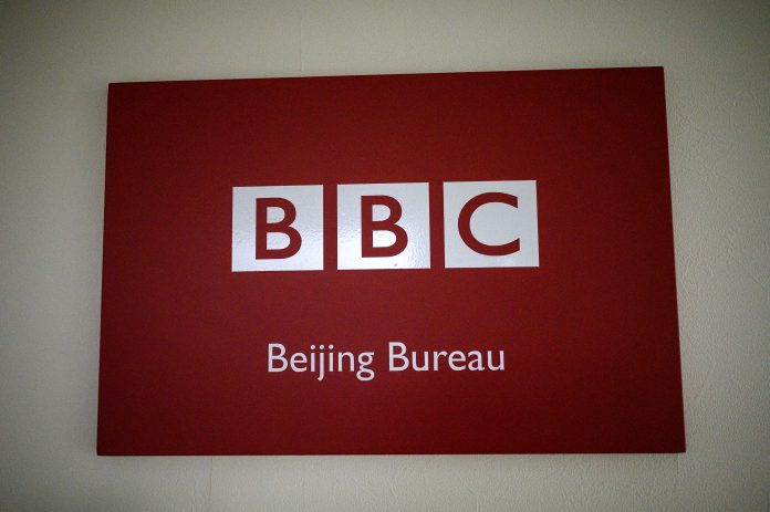 This photo shows the BBC logo at their Beijing bureau office on February 12, 2021. China's broadcasting regulator on February 11, 2021 banned BBC World New
