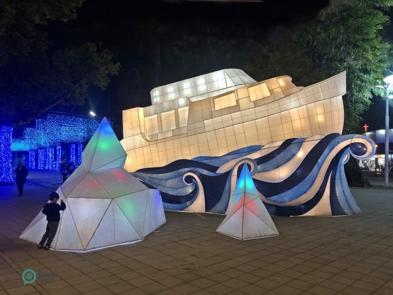 A lighted display of a ship breaking through icebergs, part of the decorations at the 2020 Christmas Festival in Pingtung Park, Taiwan.