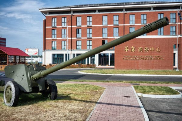 Entrance to the Chinese Merchant Business Center at the Great Stone industrial park on September 11, 2019 in Minsk, Belarus