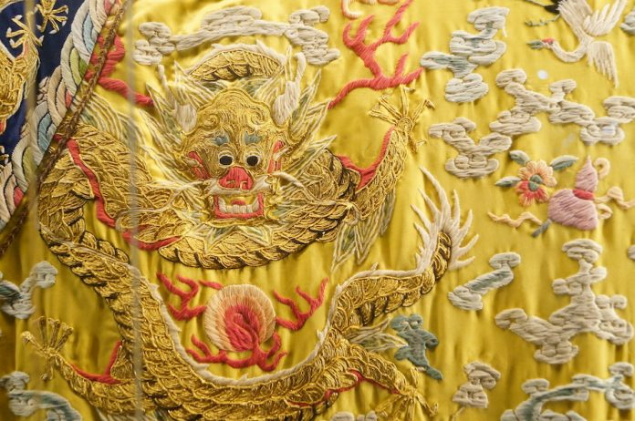 qing dynasty imperial clothing details gold embroided dragon