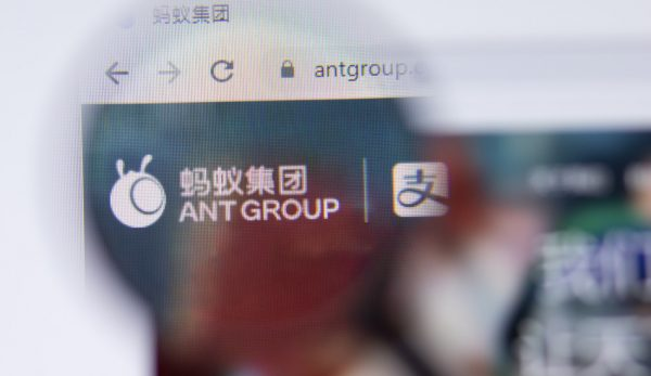 A closeup of the Ant Group Co. company logo on their website.