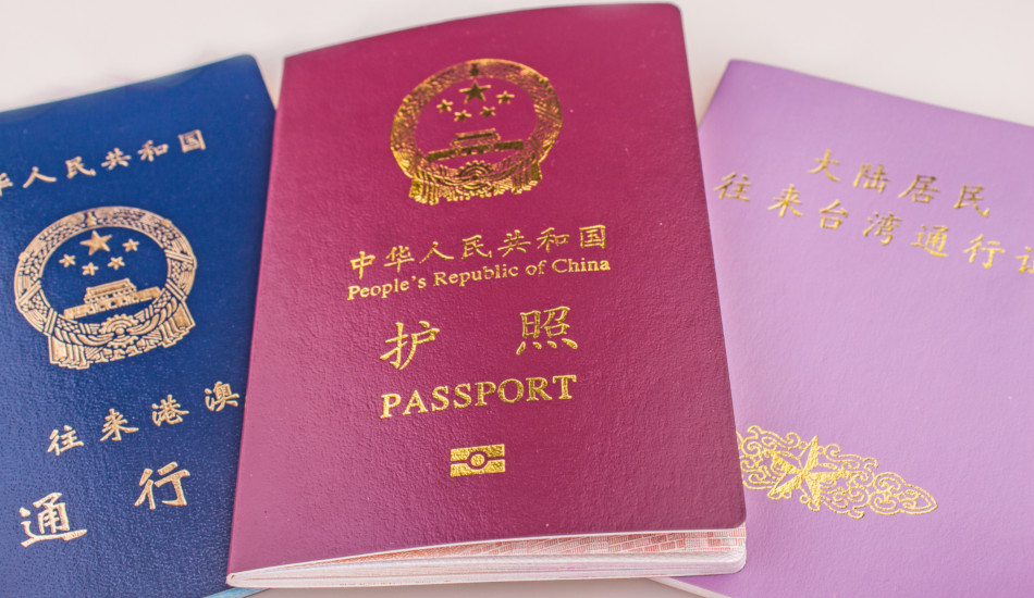A Chinese passport and 2 other forms of identification.
