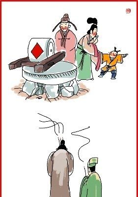chinese new year day 10 illustration people burins incense kid pulling parent away