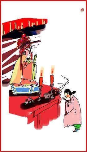 Chinese new year illustration day 14 birthday of the goddess of birth