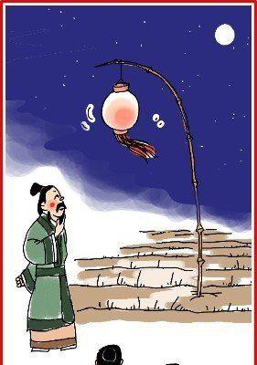 chinese new year day 15 illustration lantern festival