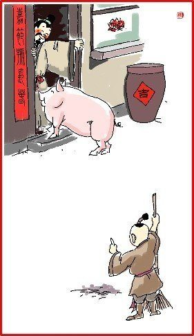 chinese new year day 3 illustration pig being let inside the house