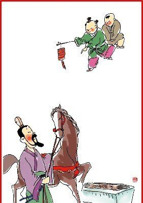 chinese new year day 6 illustration man with horse and 2 children in the background with lantern