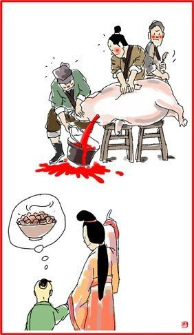 Chinese New Year illustration preparing meat for the new year pig being slaughtered by butcher pre day 26