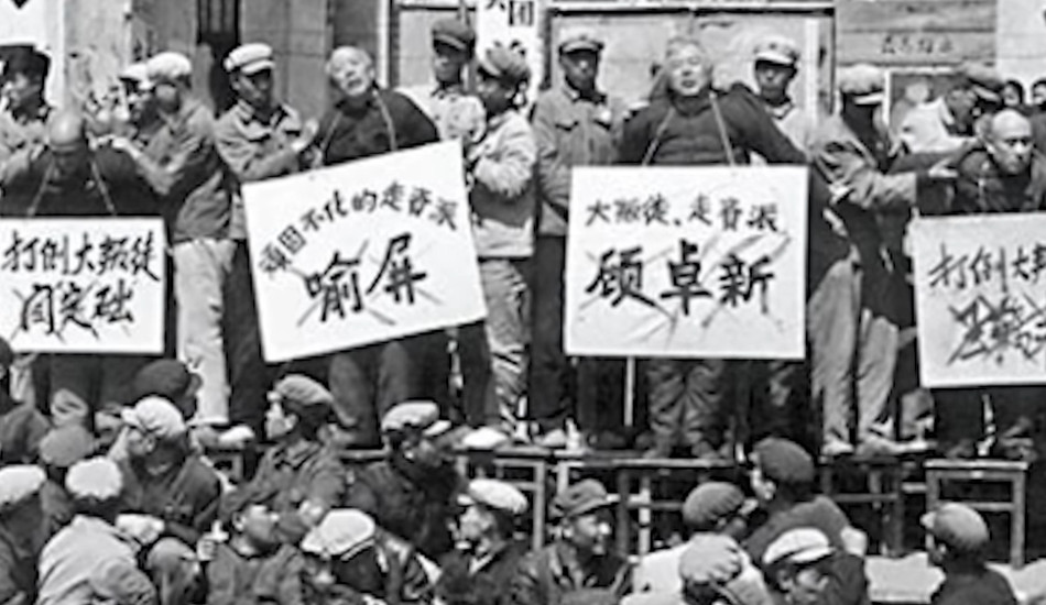 A group of people undergoing public humiliation during the Cultural Revolution.