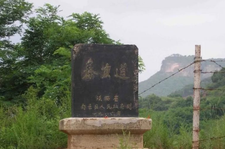 A marker noting the location of the Qin Straight Road.
