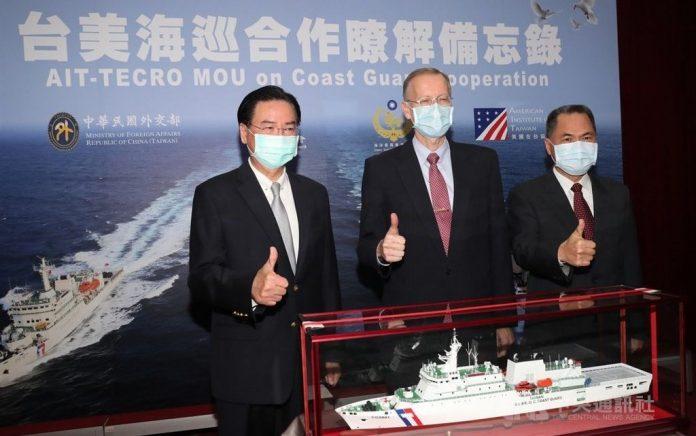 Taiwan Coast Guard