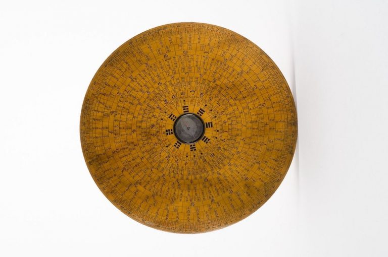 A feng shui geometric compass.