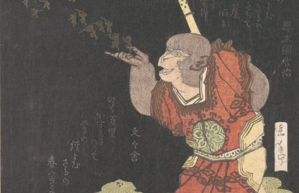 Monkey King in edo period japanese woodblock painting