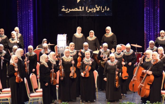 Al Nour Wal Amal