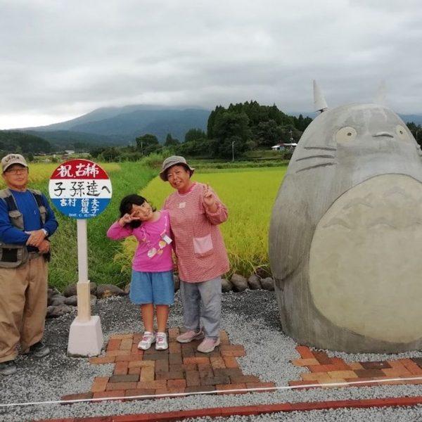 grandparents_Totoro