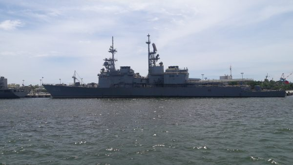 ROCS Ma Kung (DDG-1805), formerly USS Chandler (DDG-996) of the United States Navy, is a Kee-Lung class (Kidd class) guided missile destroyer in service with the Republic of China (Taiwan) Navy. This picture was taken in Kaohsiung Harbor, July 2017.