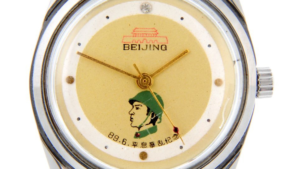 Watch with a green-helmeted soldier and the text