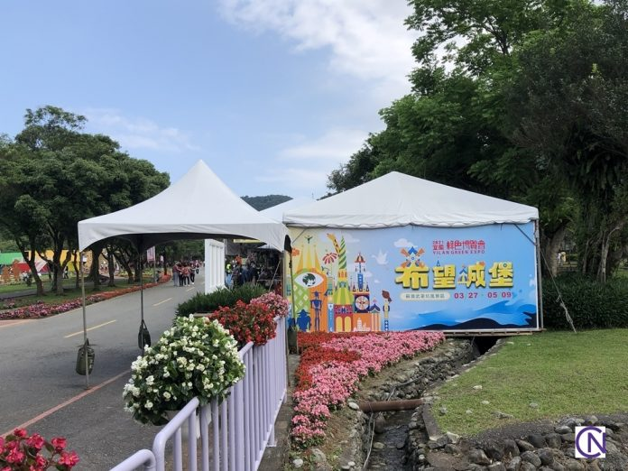 The Yilan Green Expo is a great place to learn more about a sustainable green future while having fun with the whole family.