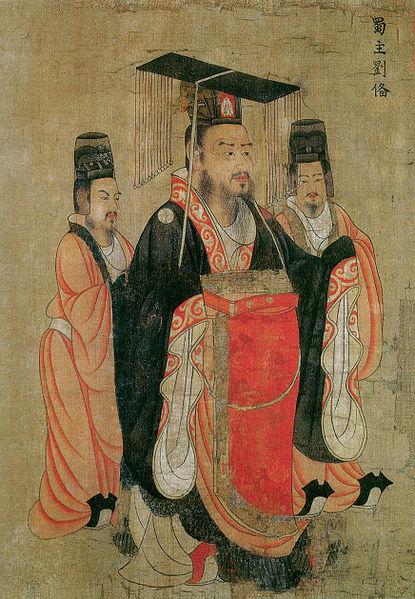 painting of Liu Bei