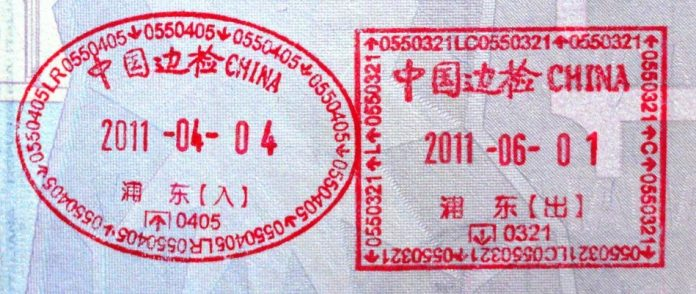 China visa stamp.