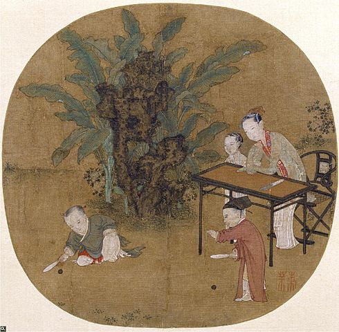 One of Su Hanchen's paintings.