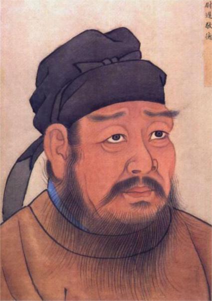 Portrait of General Yuchi Jingde.