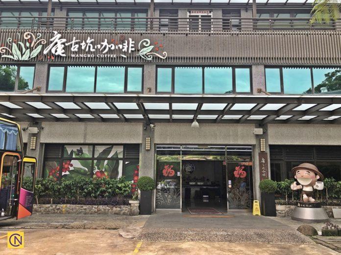 The entrance to the Wangbo Coffee Shop in Yunlin County's Gukeng Township.