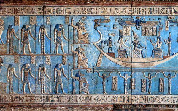 The afterlife played an important role in ancient Egyptian culture and its belief system is one of the earliest known records.
