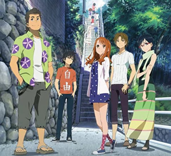 A group of young friends standing at the base of some stairs in an outdoor park, anime characters in 'Anohana: The Flower We Saw That Day'.
