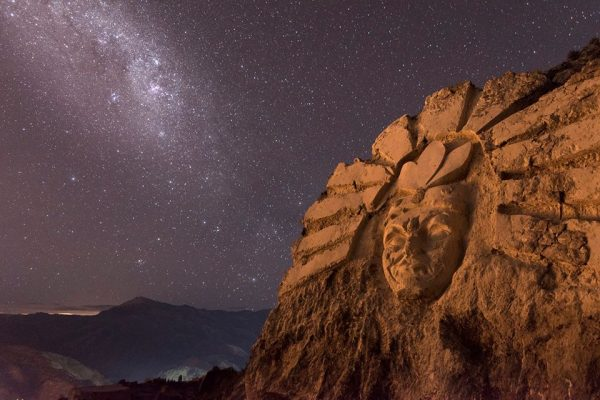 One of the sculptures at Apukunaq Tianan in Cusco, Peru.