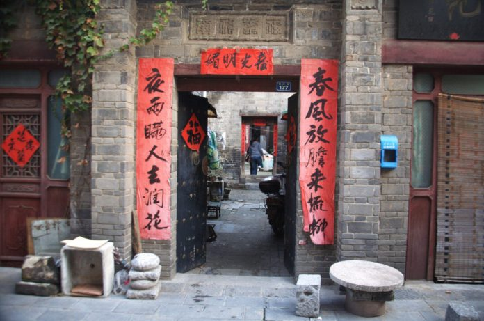 The old city area in Luoyang, China.