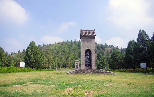 Maoling burial mound in Shaanxi, China.