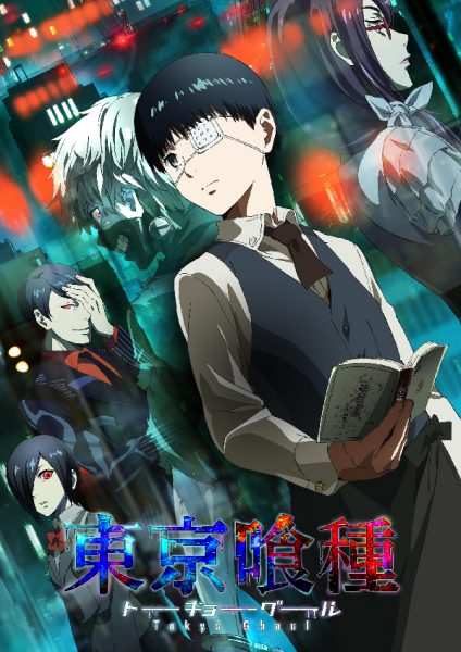 Tokyo college student Kaneki holds a book as ghouls surround him.