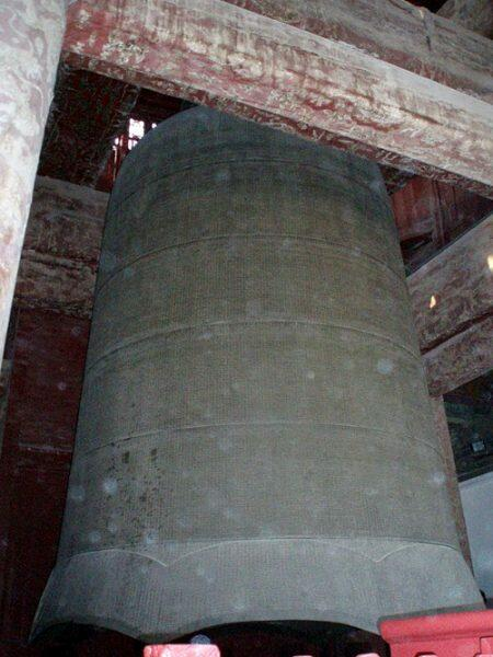 The Yongle Big Bell, Juesheng Temple, Beijing, China.