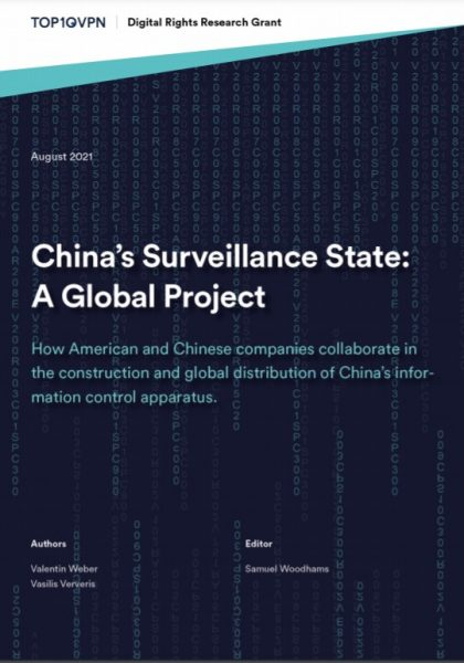 A report on China's digital surveillance state.