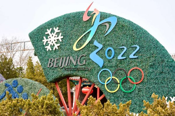 China halts issuing passports in part because of the 2022 Winter Olympics.