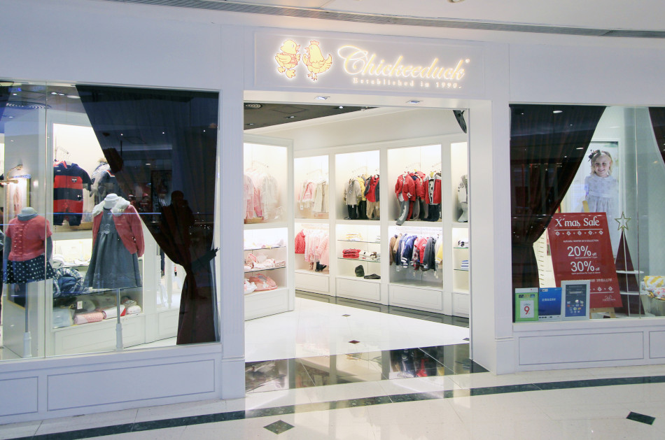 The ideals of freedom and democracy are driving the owner of the Chickeeduck children's clothing store in Hong Kong to take a stand.