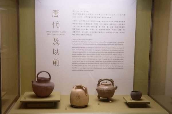 Teaware from the Tang Dynasty and pre-Tang era on display at the Hong Kong Museum of Tea.